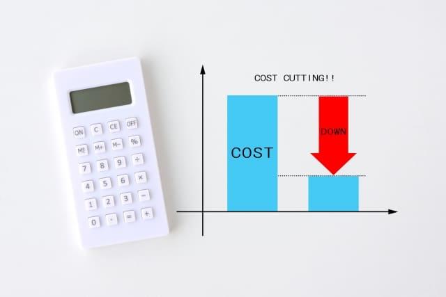 処分費用の徹底削減