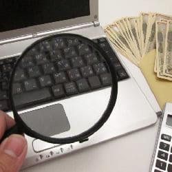 売値価値のあるパソコンは買取査定いたします。
